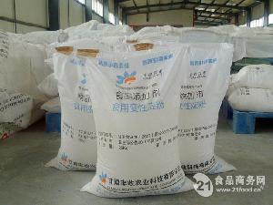 丰收农业牌FS5110木薯磷酸酯双淀粉