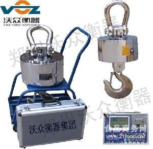 钢贸专用电子吊秤