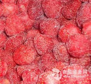 厂家直供冷冻草莓