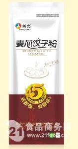 新良麦芯饺子粉