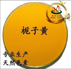 面条专用色栀子黄