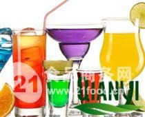 饮料、果冻制品专用天然色素