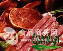 肉制品专用天然色素