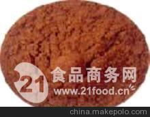 食品级茶多酚厂家直销价 批发零售 抗氧化剂