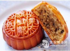 芝麻片-旗山鄺五谷尚客粗粮饼