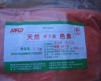 供应 食品级 栀子黄 价格