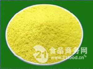 食品级喹啉黄