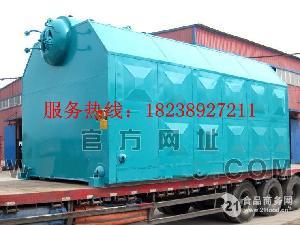 15吨蒸汽锅炉
