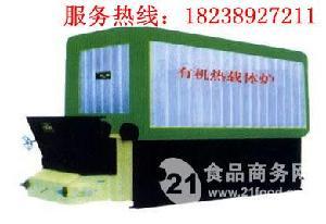 YLW型卧式链条燃煤导热油炉