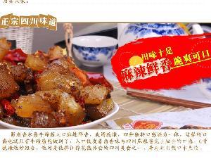 蜀道香水晶牛蹄筋(香辣味)