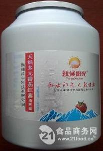 工厂直供天然番茄红素油树脂(6%)