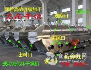 保健茶流化床烘干机-东南