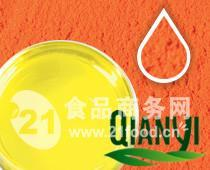 栀子黄-天然色素