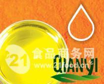 姜黄-天然色素