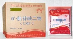 肌苷酸钠/IMP