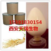 精制炳翰供应食品粉(佛山广东糯米和粳米粥的比例)-人参商务网图片