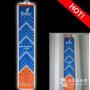 TOPSORB氯化钙干燥剂