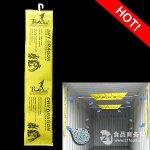 TOPSORB氯化钙干燥剂,吸湿防潮剂