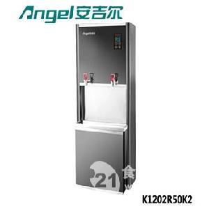 安吉尔 一体式商用净水机