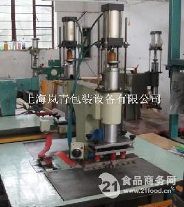 220V食品包装高频热合机