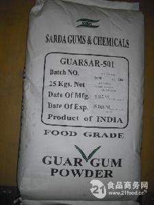 刺槐豆胶生产