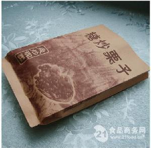 糖炒栗子纸袋