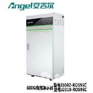安吉尔 大型商用净水机J1002-ROS95C