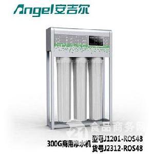 商用净水机 广州直饮水机J2310-ROS48