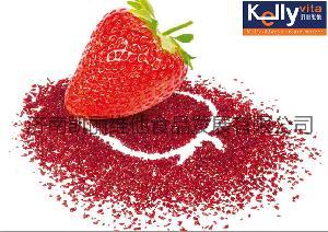 FD冻干草莓颗粒