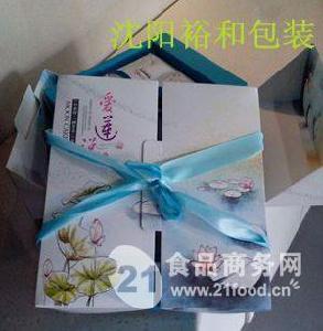 月饼包装双层礼盒