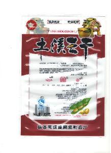 上东精益食品真空包装袋 高温蒸煮杀菌
