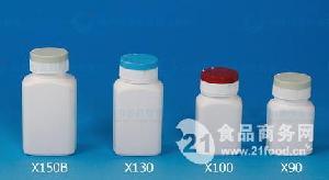 安利瓶 掀旋盖塑料瓶 白色塑料瓶 优质塑料瓶