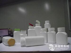 药用塑料瓶 保健品塑料瓶 液体塑料瓶 钙片塑料瓶