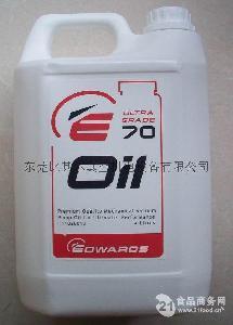 爱德华EH2600真空泵专用油UL20