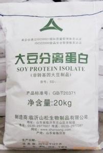 大豆分离蛋白 20kg/袋 山松