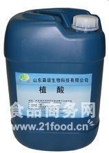 植酸(肌醇六磷酸)生产