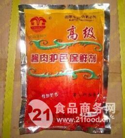 肉制品护色剂