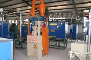 五谷杂粮制粉设备