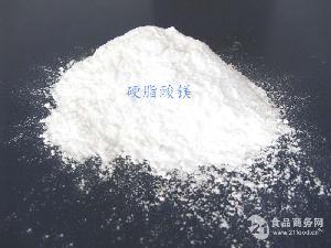 食品级 硬脂酸镁 医药级硬脂酸镁 质量保证