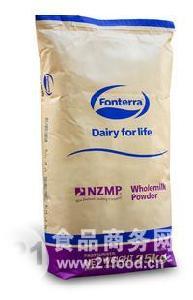 新西兰NZMP全脂奶粉