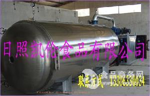 凯良 干燥机烘干机喷雾干燥机 冻干代加工设备供应