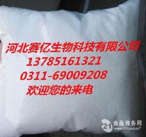 L-天冬酰胺生产 价格 质量指标 作用