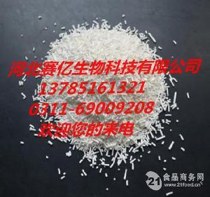 食品防腐剂山梨酸钾