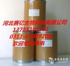 食品级乙二胺四乙酸铁钠