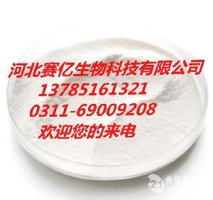 食品级魔芋粉生产厂家