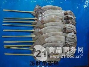 冷冻鱿鱼串