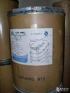 廣州總代理 VB1 一公斤起售