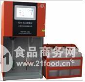 全自動高智能多方位監控定氮儀KDN-815