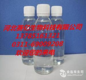 果葡糖浆食品添加剂甜味剂生产厂家