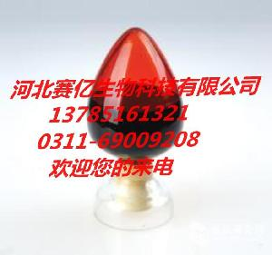 食品级辣椒红色素
